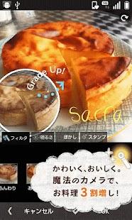 ペコリ by Ameba -手作り料理コミュニティ-