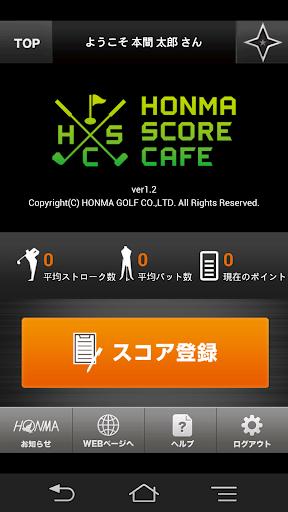 HONMA SCORE CAFE 1.3 Windows u7528 1