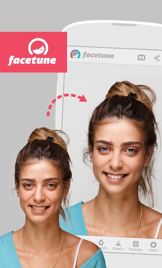 Facetune - screenshot