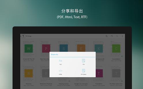 【免費生產應用App】JotterPad X: 写作-APP點子