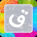 iReadArabic icon