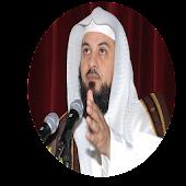 محاضرات محمد العريفي mp3