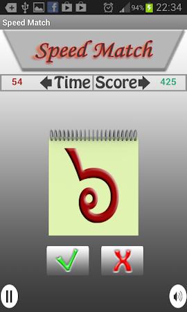 Speed Match - Matching Game 1.2 screenshot 58095