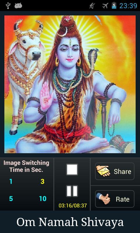 Om namah shivay shiv dhun mp3 song download om namah shivaya.