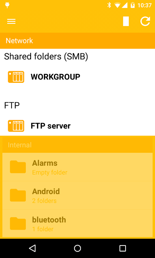 Archos File Manager (QC)- screenshot