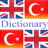 English Turkey, Turkey English