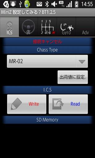 Mini-Z ICSu8a2du5b9au3057u3066u307fu308buff1fBTu7248 1.7 Windows u7528 2