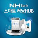NHBank 스마트 러닝HUB logo