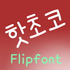 TDHotchoco Korean Flipfont icon