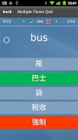 Screenshot of Learn Chinese Flashcards