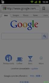 App Timer Mini Pro (ATMP) Screenshot 5