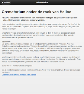 Heiloo-Online GRATIS - screenshot thumbnail
