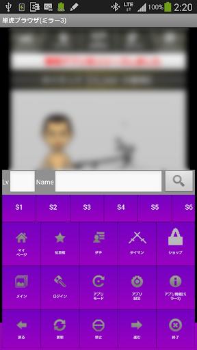 無料 荷物の配達状況をチェックする おすすめアプリランキング -Appliv