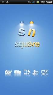 snsquare - screenshot thumbnail
