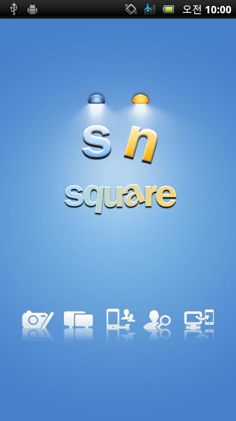 snsquare - screenshot