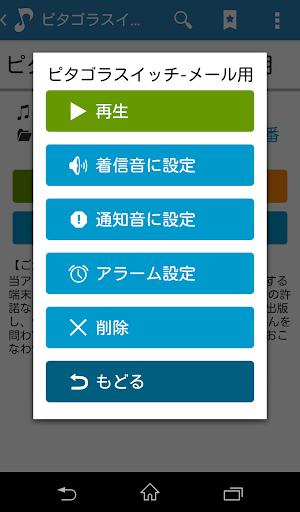 u53d6u308au653eu984cu30fbu7740u4fe1u97f3u30fbu52b9u679cu97f3u30fbu30aau30ebu30b4u30fcu30ebu30fbu6b4cu8a5euff1au30b9u30deu30d5u30a9u30e1u30edu30c7u30a3 3.0.27 Windows u7528 5