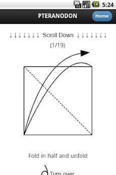 恐竜折り紙 【プテラノドン】(お試し版)のおすすめ画像3
