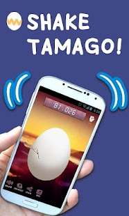 TAMAGO 100000 - screenshot thumbnail