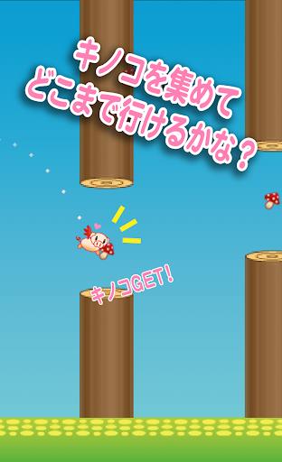 玩街機App|I can fly免費|APP試玩
