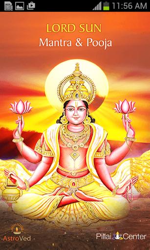 Sun Pooja and Mantra