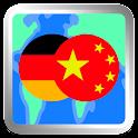 Chinesisch Reise Wörterbuch V icon