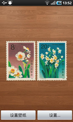 【免費個人化App】精美郵票動態壁紙 名花篇3-APP點子