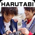 """HARUTABI"" (Trailer) logo"
