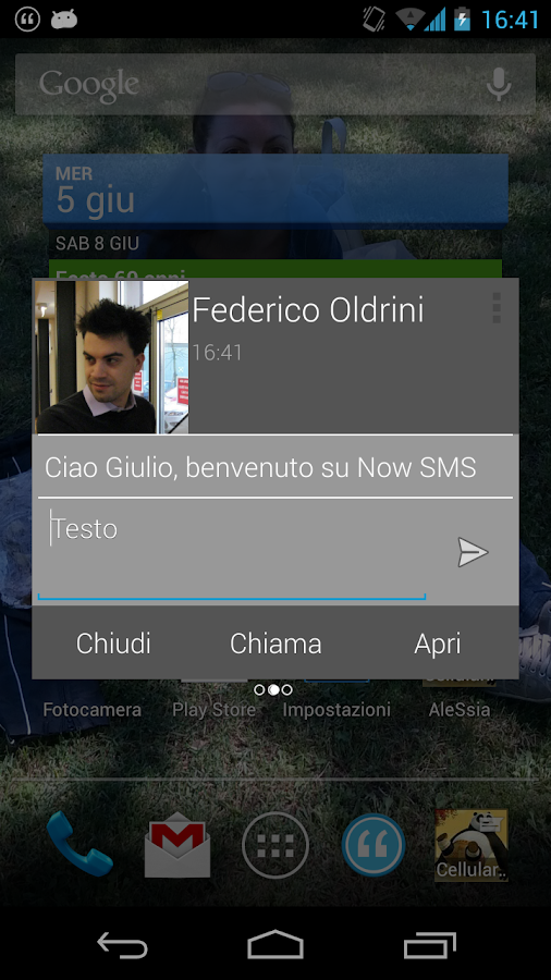 Now SMS- screenshot