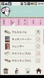 Okusama- screenshot thumbnail