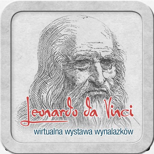 Wirtualna Wystawa Wynalazków LOGO-APP點子