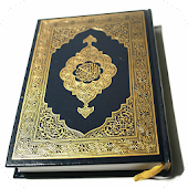 Al Quran with Audio