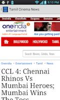 Screenshot of Tamil Cinema News