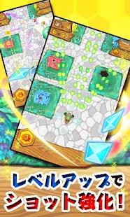 B.B.クマ![登録不要の弾幕シューティングゲーム]- screenshot thumbnail