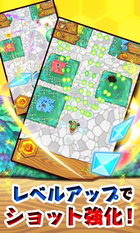 B.B.クマ![登録不要の弾幕シューティングゲーム]- screenshot