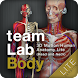 teamLabBody Lite Android