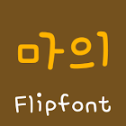 mbcHorseDoc Korean Flipfont icon