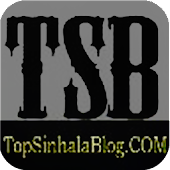 Top Sinhala Blog