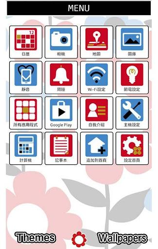 【免費個人化App】北歐繁花圖樣 for[+]HOME-APP點子