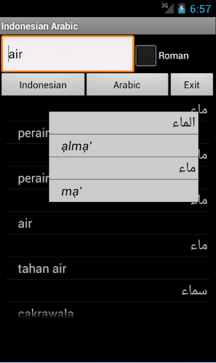 Indonesian Arabic Dictionary
