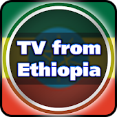 TV from Ethiopia