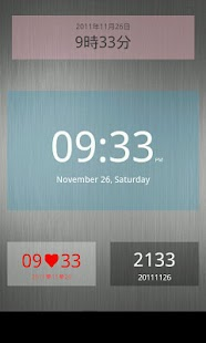 Nice Simple Clock (Widget) - screenshot thumbnail