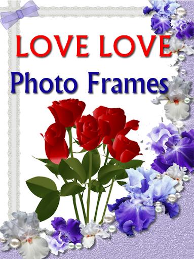 愛情愛情相框