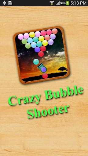 カテゴリー: ゲーム | AppBank – iPhone, ...