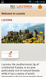Laconia Guide - screenshot thumbnail