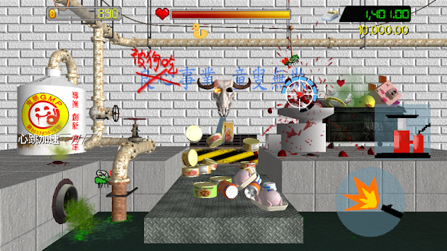 Lunatic BB Gun apk screenshot