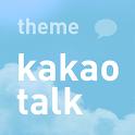 카카오톡 테마 스카이블루 icon