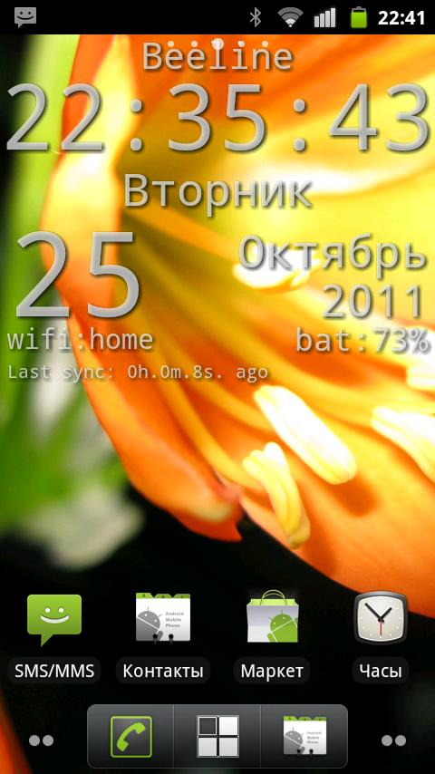 Atomic Clock Wallpaper- screenshot