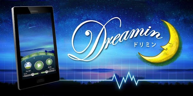 無料生活Appの睡眠アプリ ~ ドリミン ~|記事Game