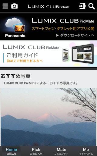 LUMIX CLUB PicMate