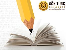 Screenshot of Gök-Türk Alfabesi